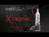 Гидропомпа Hydromax Xtreme