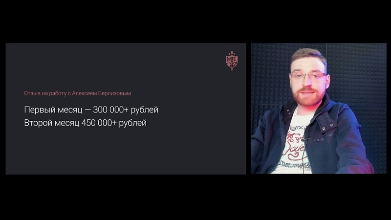 2019 01 19 18 33 51