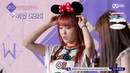 [GOT YA! 공원소녀] Episode 6 short clip :: 이게 벌칙이라고?! 벌칙을 받아도 귀여운 앤주이(feat. 앤5120