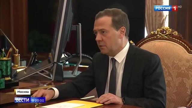 Путин и Медведев обсудили отчет премьера Думе
