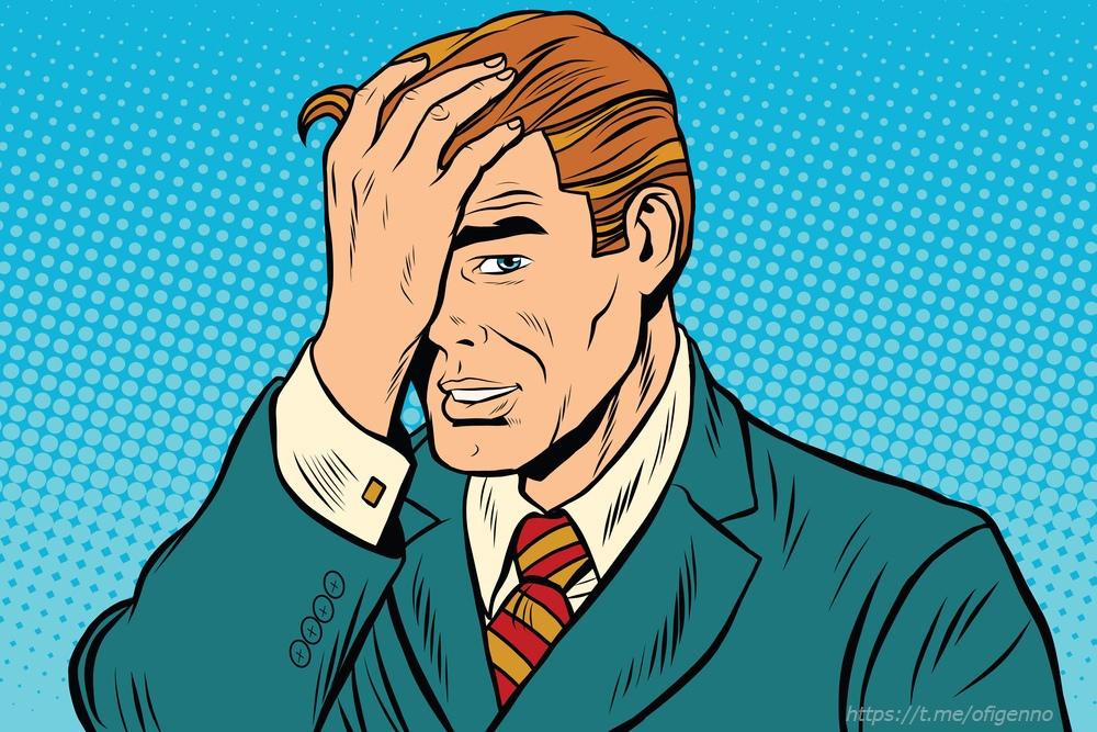 У адвокатов на Реддите спросили, какой самый нелепый случай был в суде, который можно охарактеризовать двумя словами: «Вот дерьмо!»