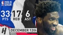 Joel Embiid Full Highlights 76ers vs Nets 2018.12.12 - 33 Pts, 6 Ast, 17 Rebounds!