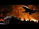 TREĆI svetski rat će početi OVDE