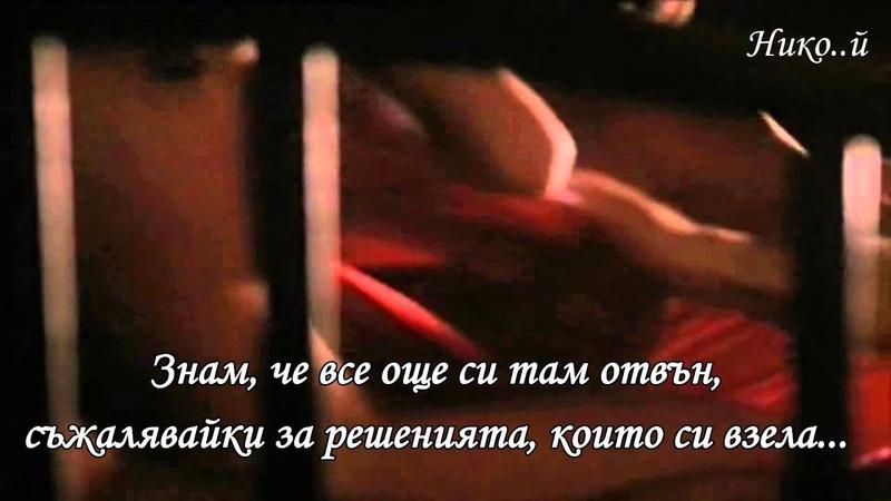 Allen Lande - Master of Sorrow (Превод)