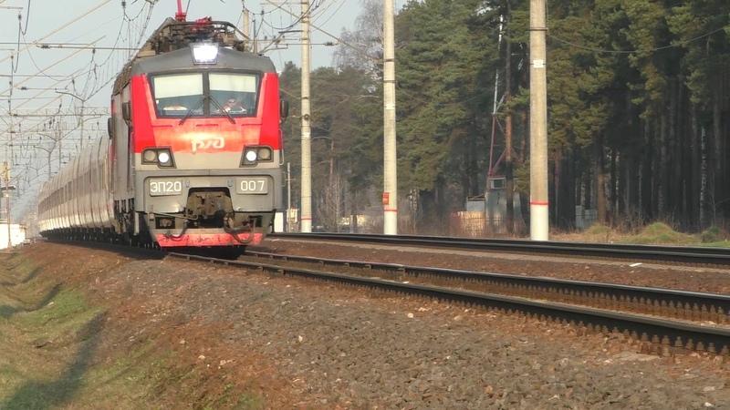 Электровоз ЭП20-007 (ТЧЭ-33) со скоростным фирм. поездом № 702Н Стриж, Москва - Ниж. Новгород.
