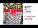 10 मिनट cutting stitching of handmade handbag shopping bag shoulder bag
