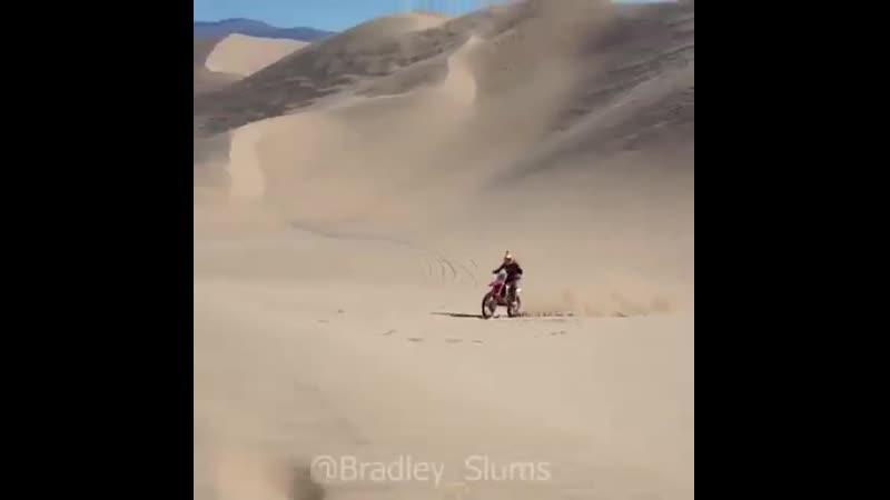Кирдык мотоциклу