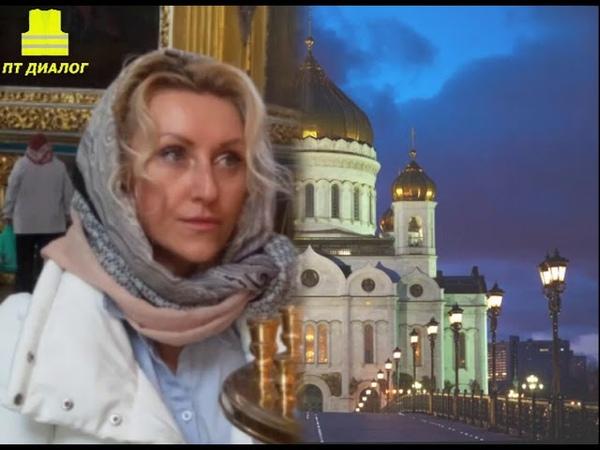 Скоро ли будут расстреливать в России или Поздравляю Вас с Крещением Господним!