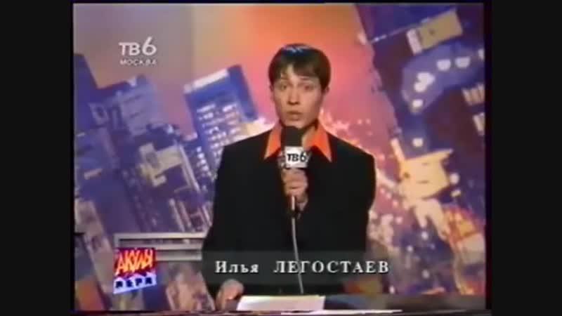 Ace Of Base в России Акулы пера 1998г