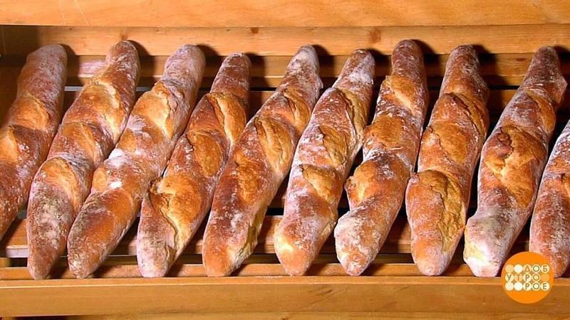 Хлеб— это звучит тепло! Доброе утро. Фрагмент выпуска от10.01.2018