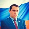 Онлайн-приёмная Алышева Сергея
