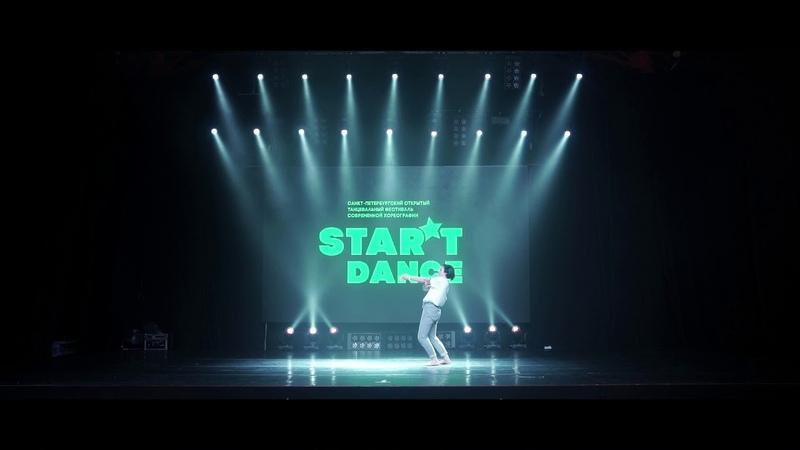 STAR'TDANCEFEST\VOL13\1'ST PLACE\Street Styles show solo profi\Кочеткова Клара