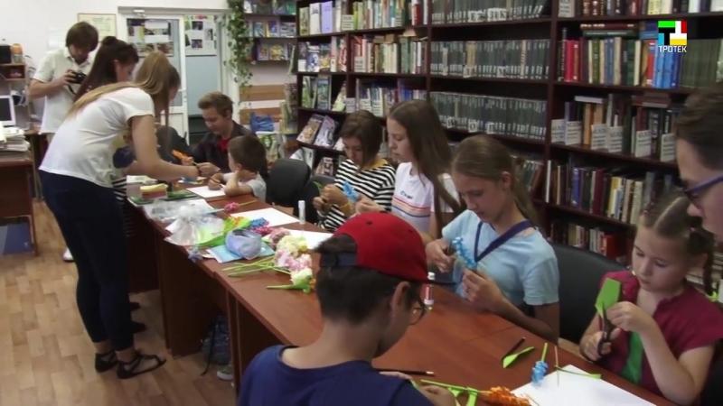 ТТ Тротек Мастер класс по оригами 25 07 18