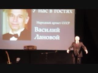 В.С.Лановой в Самаре.07.11.2018 г.