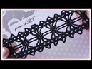 Easy to Crochet TAPE LACE step by step