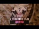 Русский Рок ( Моя Коллекция Виниловых Пластинок)