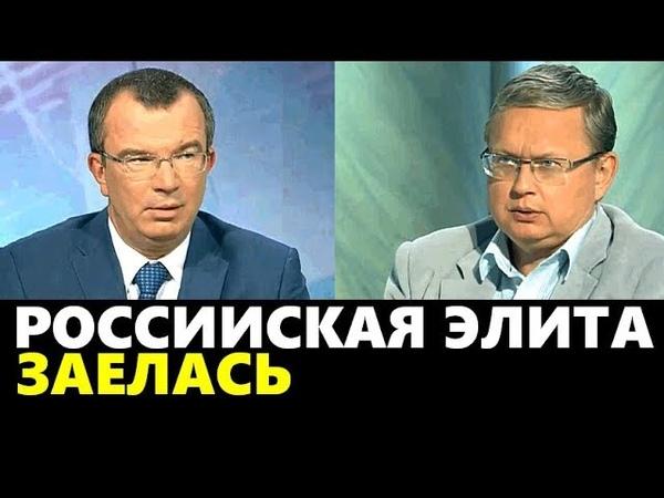 Юрий Пронько и Михаил Делягин 21.09.2018