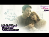 Lets Hold Hands Tightly and Watch The Sunset Episodio 10 DoramasTC4ever