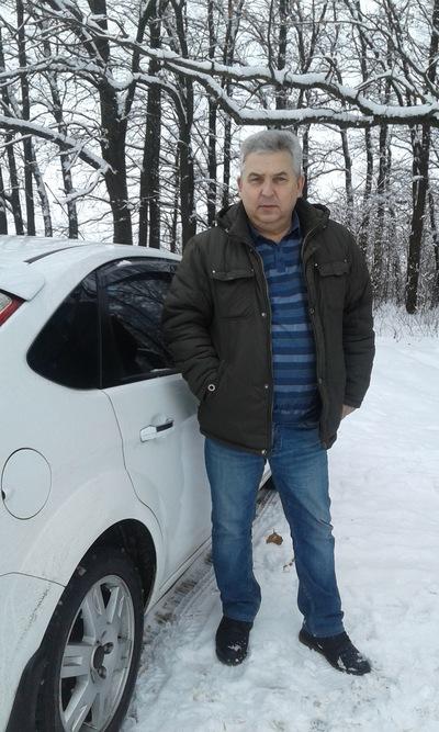 Aleksandr Kozyrenko