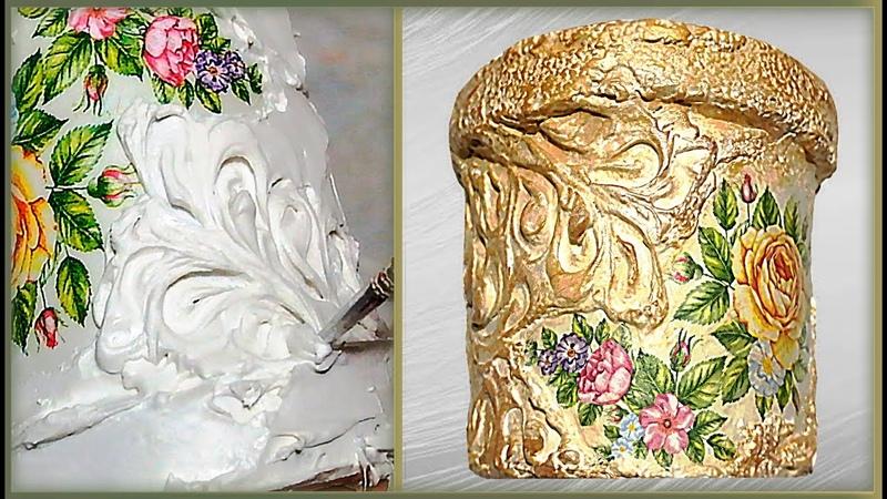 Цветочный горшок кашпо из пластикового ведерка Декор цветочного горшка
