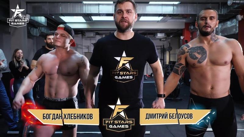 Русский Медведь VS Акробат Якудзы - ДИКАЯ ЗАРУБА