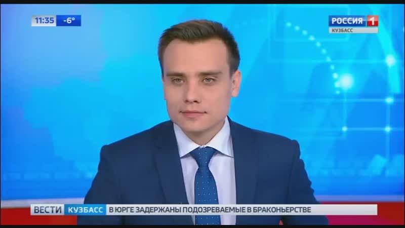 Шерегеш попал в топ-5 зимних курортов России!