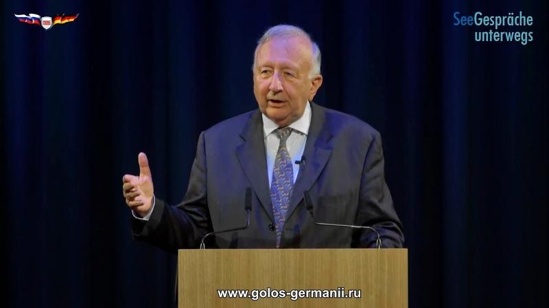 Вилли Виммер о Путине, суверенитете Германии и лжи о военной агрессии СССР [Голос Германии]