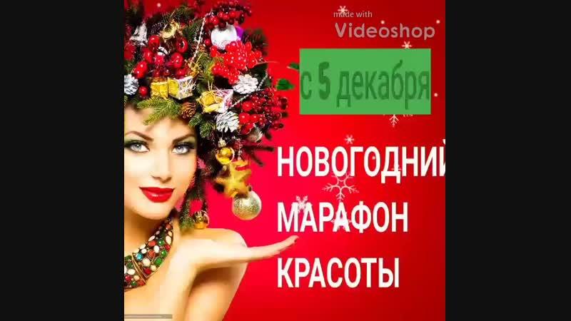 File:storage/emulated/0/Videoshop/2018-12-12-13-37-6.mp4