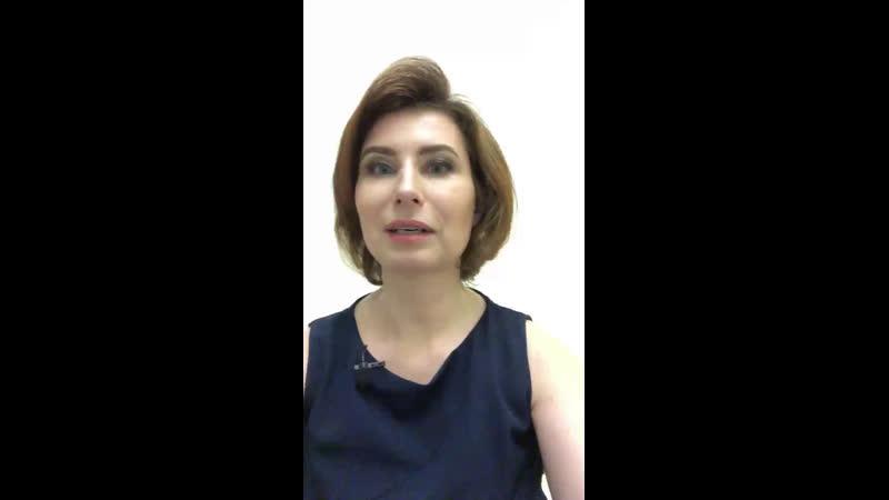 Live Ольга Юрковская Практики личной эффективности