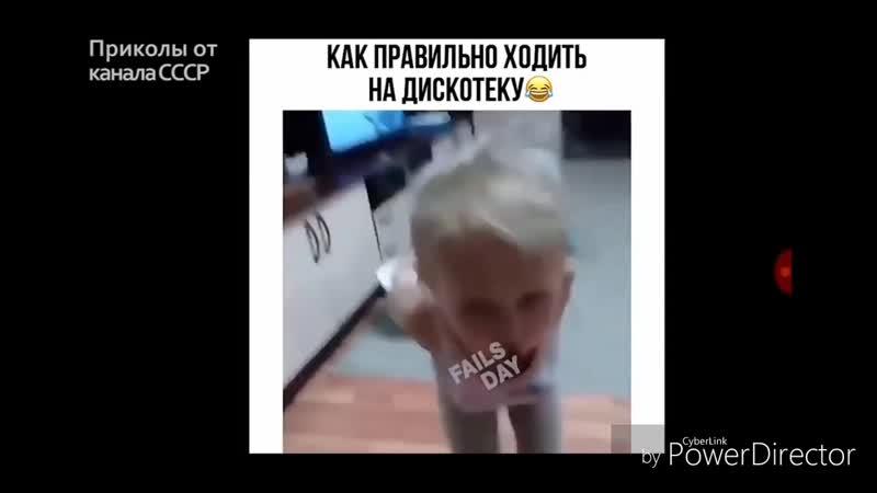 поехали_HD.mp4