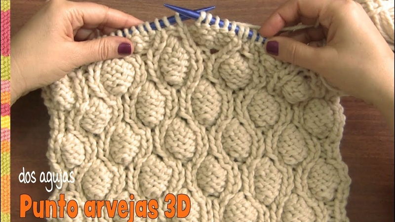Punto arveja, globo o piña 3D tejido a dos agujas Tejiendo Perú