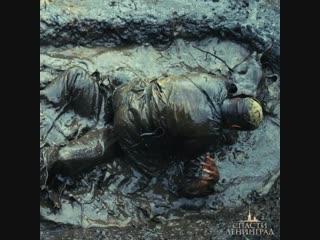 Найти путь, чтобы Спасти Ленинград