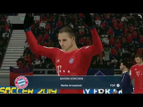 BundesLiga Team - Ross C