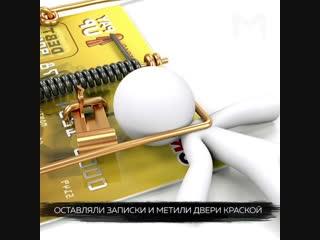 В Москве коллекторы подожгли дверь должнику.