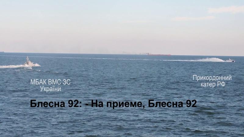 Провокації з боку російського прикордонного катеру типу «Мангуст» поблизу рейду Маріуполя