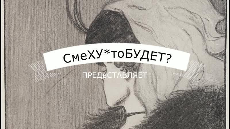ТОП 5 ! ЧЕМ ЖЕНЩИНА ПОКОРЯЕТ МУЖЧИНУ ?! (ПОЧЕМУ МАЛО ЛАЙКОВ 2)