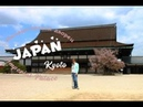 Императорский дворец в Киото (Kyoto Imperial Palace)
