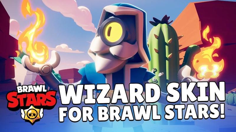 Clash Royale Get a SPECIAL Wizard Skin in Brawl Stars!  Sc studio