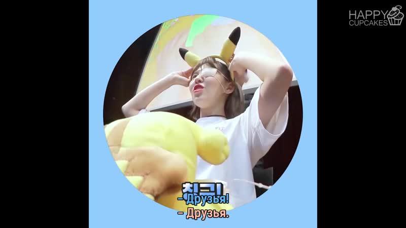 180825 Wendy (Red Velvet) @ Eye Contact Cam EP.3 (рус.саб)