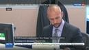 Новости на Россия 24 Самый дорогой вуз США принял в эксперты экс вербовщика Аль Каиды