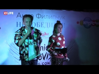 Детское Евровидение-2018. Pre-Party