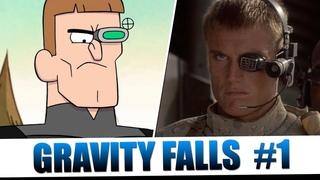 Gravity Falls Tribute to Cinema: Part 1