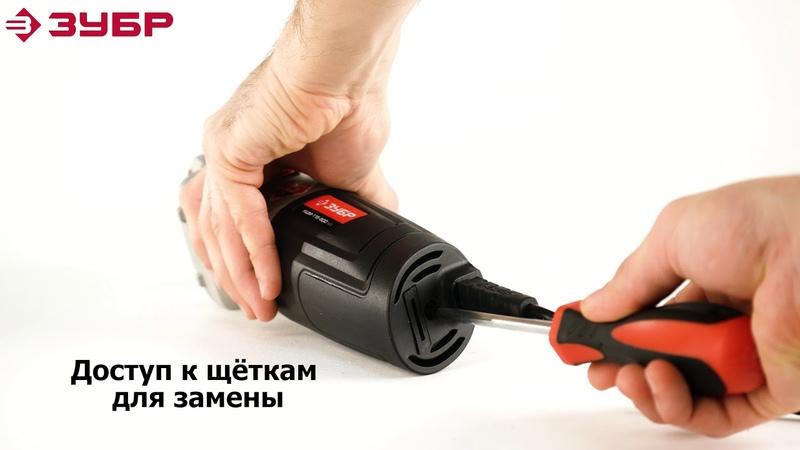 Углошлифовальная машина ЗУБР арт.УШМ-115-800 М3