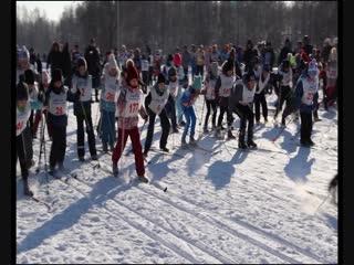 Жители города и Каменского района приняли участие в «Лыжне России — 2019»