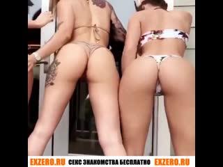 Потрясные попки молодые секс знакомства интим фото видео