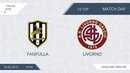 AFL19. Italy. Serie D. Day 10. Fanfulla - Livorno
