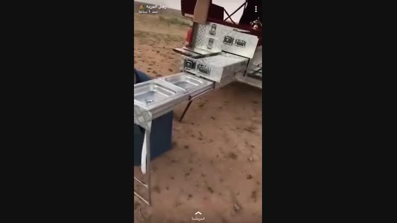 Жақсы Машина