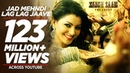 JAD MEHNDI LAG LAG JAAVE VIDEO SONG SINGH SAAB THE GREAT SUNNY DEOL URVASHI RAUTELA