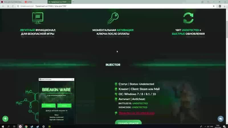 ПРОДАВЦЫ СОФТОВ breakinware.com КИДАЛЫ!!РАЗОБЛАЧЕНИЕ КИДАЛ!!