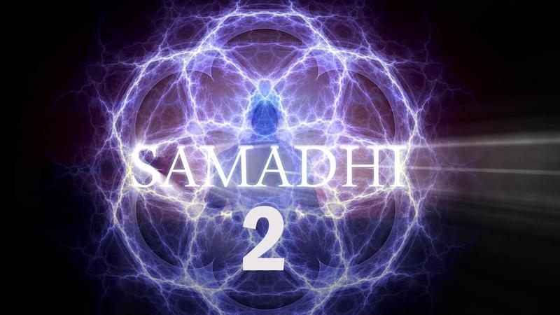 Samadhi Film, 2018 – Teil 2 – Es ist nicht, was du denkst (Deutsch/German)